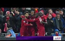 الأخبار -  ليفربول يفوز على مانشستر يونايتد 3- 1 ويستعيد صدارة الدوري الإنجليزي