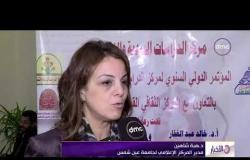 الأخبار - وزير الآثار يفتتح مؤتمر الطب والصيدلة في مصر والشرق الأدنى