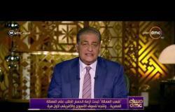 مساء dmc - شعب العمالة تبحث أزمة انحسار الطلب على العمالة المصرية وتتجه للسوق الإفريقي والأسيوي