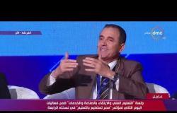 """تغطية خاصة -  كلمة الدكتور / أحمد الجيوشي خلال جلسة """"التعليم الفني والإرتقاء بالصناعة والخدمات"""" """""""
