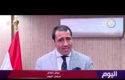 اليوم - إجراء الانتخابات التكميلية لمجلس النواب بثلاثة دوائر في الغربية والفيوم وشمال سيناء