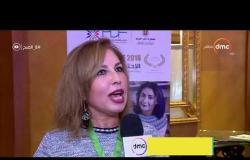8 الصبح - الإحتفالية السنوية بجائزة التميز لمنظمات المجتمع المدني