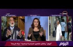 اليوم - اللواء ممدوح شعبان : لدينا بيانات دقيقة عن خريطة الفقر فى مصر