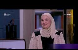 اليوم - لقـاء مع نائب وزير التضامن الاجتماعي للحماية الإجتماعية مع الإعلامية سارة حازم
