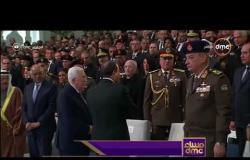 مساء dmc - | الرئيس السيسي يطلب الوقوف دقيقة حداد على روح الشهيد الرائد مصطفى عبيد |