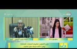 8 الصبح - وزير التموين : مشروع السيارات المتنقلة يوفر 4 آلاف فرصة عمل للشباب