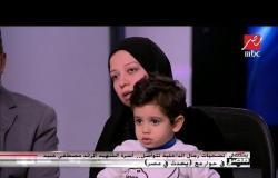 زوجة الرائد مصطفى عبيد تحكي آخر كلمات دارت بينهما قبل استشهاده