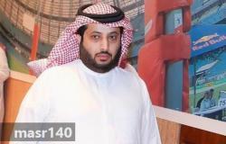 آل الشيخ يسخر من الأهلي بعد الهزيمة أمام بيراميدز