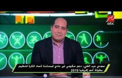 مجدي عبد الغني لـ #اللعيب : الدوري لازم يكمل
