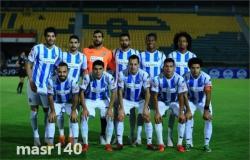 بعد الفوز في لقاء الأهلي.. بيراميدز يستعد لمواجهة المصري الثلاثاء المقبل