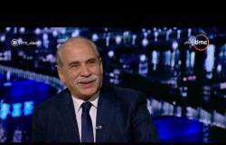 مساء dmc - كابتن أحمد سليمان وهشام يكن يناقشوا أزمة الملاعب والبنية التحتية في مصر قبل تنظيم البطولة