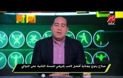 مجدي عبد الغني : دعم حكومي غير عادي ساند اتحاد الكرة لتنظيم بطولة أفريقيا 2019