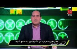 المداخلة الكاملة للكابتن مجدي عبد الغني مع برنامج اللعيب