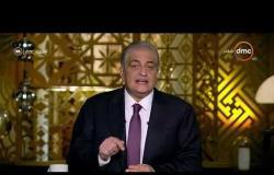 مساء dmc - محمود عبد الحفيظ .. من خريج جامعة الفيوم لعضو هيئة التدريس بجامعة هارفارد