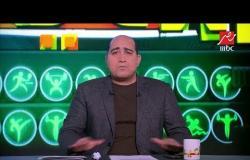 بعد إصابة محمود بالصليبي .. إنبى يرفع سعر فتحي إلى 40 مليون