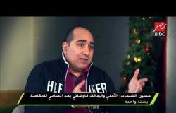مفاجأة: حسين الشحات وقعت رغبة بالإنضمام للأهلي بعد نهاية كأس العالم للأندية مباشرة