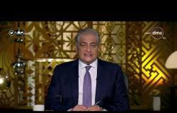 مساء dmc - الرئيس السيسي يلتقي مدير المخابرات اليوناني لبحث التعاون الثنائي
