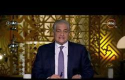 مساء dmc - وزير الخارجية الإيراني : أينما تدخلت الولايات المتحدة حلت الفوضى والنقمة والقمع