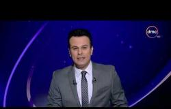 الأخبار - مدبولي: مصر ستبذل أفصى جهودها لتنظيم كأس العالم لكرة اليد 2021 على أعلى مستوى