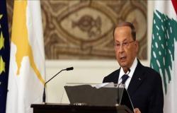 عون: تعقُد الأمور إقليميًا ينعكس سلبًا على الساحة اللبنانية