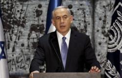انفجار قنبلة بمقر وزارة الخارجية الإسرائيلية