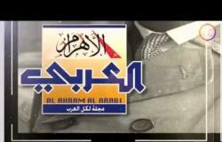 انتظروا مفاجأة الأهرام العربي ومبادرة خاصة للمستقبل في السياسة والثقافة والرياضة والفنون