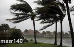 الطقس غدا الأربعاء أمطار ورياح وانخفاض في درجات الحرارة