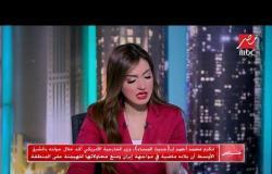 مكرم محمد أحمد : ترامب أخطأ بإعلانه القضاء على داعش