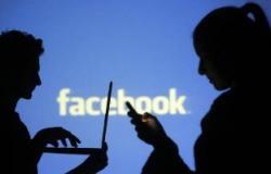 جامعة بريطانية تغلق مواقع التواصل الاجتماعى لتأثيرها الضار على الشباب