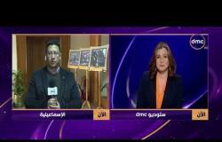 الأخبار - وفد أبناء الجيل الثاني والثالث من المصريين بأستراليا يقوم بزيارة إلى قناة السويس الجديدة
