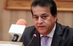 وزير التعليم يأمر ورئيس جامعة المنصورة يخفف عقوبة طالب الحضن.. فيديو