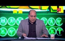 #اللعيب | خالد بيبو يكشف أسباب التأجيلات في الدوري المصري