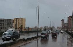 الأرصاد: تحسن في حالة الطقس غدا الخميس مع سقوط أمطار خفيفة