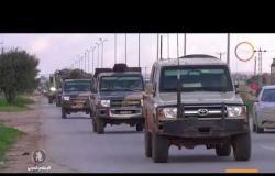 الأخبار - الجيش الليبي يرسل تعزيزات عسكرية إلى الجنوب وسط تقدم لقواته
