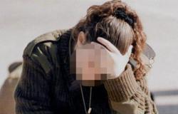 حول العالم | فضيحة جنسية تهز إسرائيل .. نائبة مسلمة في الكونغرس تنعت ترامب بـ «ابن العاهرة» .. السعودية تدحض «الادعاءات» الكندية ضدها