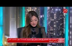 المطرب وائل الفشني: تربيت على صوت الشيخ طه الفشني