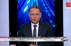 شريف عامر: اعتبار الخميس 24 يناير إجازة رسمية بدلا من الجمعة