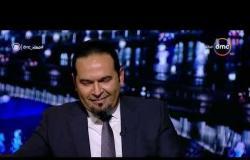 مساء dmc - حوار هام حول ملف القطار الكهربائي وماذا يضيف لحركة النقل فى مصر ؟