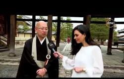 خاص dmc - الراهب البوذي دايكو ماتسيوياما : إشعال الحروب باسم الدين استخدام خاطئ للدين