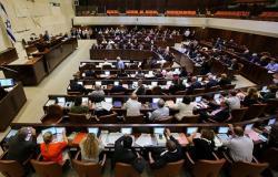تسريبات تكشف عن قرار إسرائيلي جديد بشأن قطر