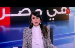 تشييع جثمان الفنان سعيد عبد الغني لمثواه الأخير في حضور وفد نقابة المهن التمثيلية