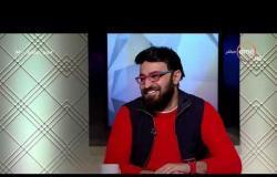 مصر تستطيع - الإعلامي / أحمد يونس يوضح كيف غير حياته من بليل على القهوة لـ صباحك ومطرحك ؟
