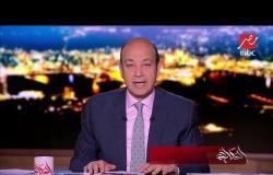 رسميا.. مرسيدس تعلن عودة تجميع سياراتها  في مصر