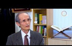 خاص dmc - أمين توكوماسو : عدد المسلمين في اليابان 70 ألفا بينهم 40 ألف ياباني
