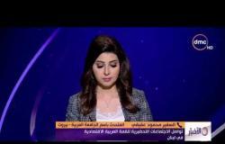 الأخبار - أبو الغيط يعرب خلال لقائه الرئيس اللبناني عن تطلعه لنجاح قمة بيروت الاقتصادية