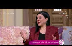 السفيرة عزيزة - د/ أمل محسن : التربية هي أساس بناء الشخصية السوية