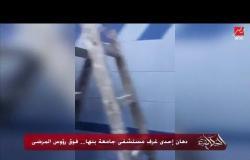 تعليق مجلس إدارة مستشفيات جامعة بنها على واقعة دهان الغرفة أثناء حضور المرضى