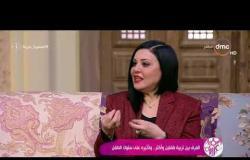 السفيرة عزيزة - د/ أمل محسن : يوجد نسبة كبيرة من الناس اللي عايشين في الأرياف أكثر ثقافة من زمان