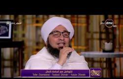 مساء dmc - الحبيب علي الجفري | الالحاح على الله في الدعاء والصدق معه في تجديد التوبة دليل على محبته|
