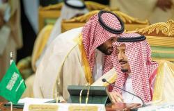 """بعد واقعة """"رهف القنون""""... الديوان الملكي السعودي يتحرك (فيديو)"""